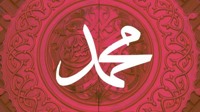 Ten reasons Prophet Muhammad ﷺ was the best Prophet of all time.