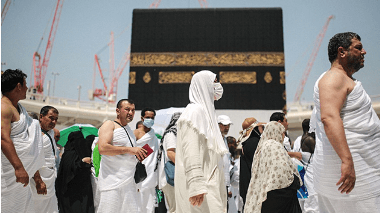 The virtues and blessings of Thull Hijjah