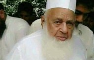 Haji Abdul Wahab - A beloved scholar has just passed away