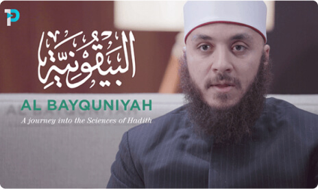A Journey into the Sciences of Hadith