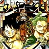 "Manga one piece episode 921 ""Shutenmaru"" Wano country"