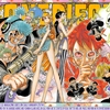 "Manga one piece episode 931 ""O-Soba Mask"" Wano country"