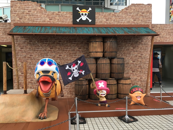 CHOPPER in ODAIBA 2017 ONE PIECE CHRONICLE