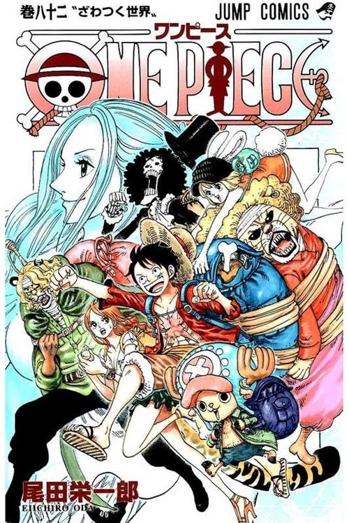 Manga One piece Comics Vol.82 The World is Restless all episodes
