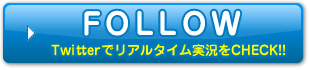 P.O.P/フィギュアーツZEROなどワンピースフィギュアの予約開始/在庫/価格比較情報をリアルタイムで実況中