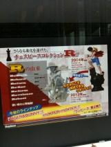ワンピース チェスピースコレクションR|メガホビEXPO 2011 AUTUMN:11/23開催