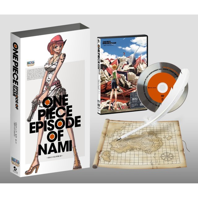 ONE PIECE エピソード オブ ナミ 航海士の涙と仲間の絆