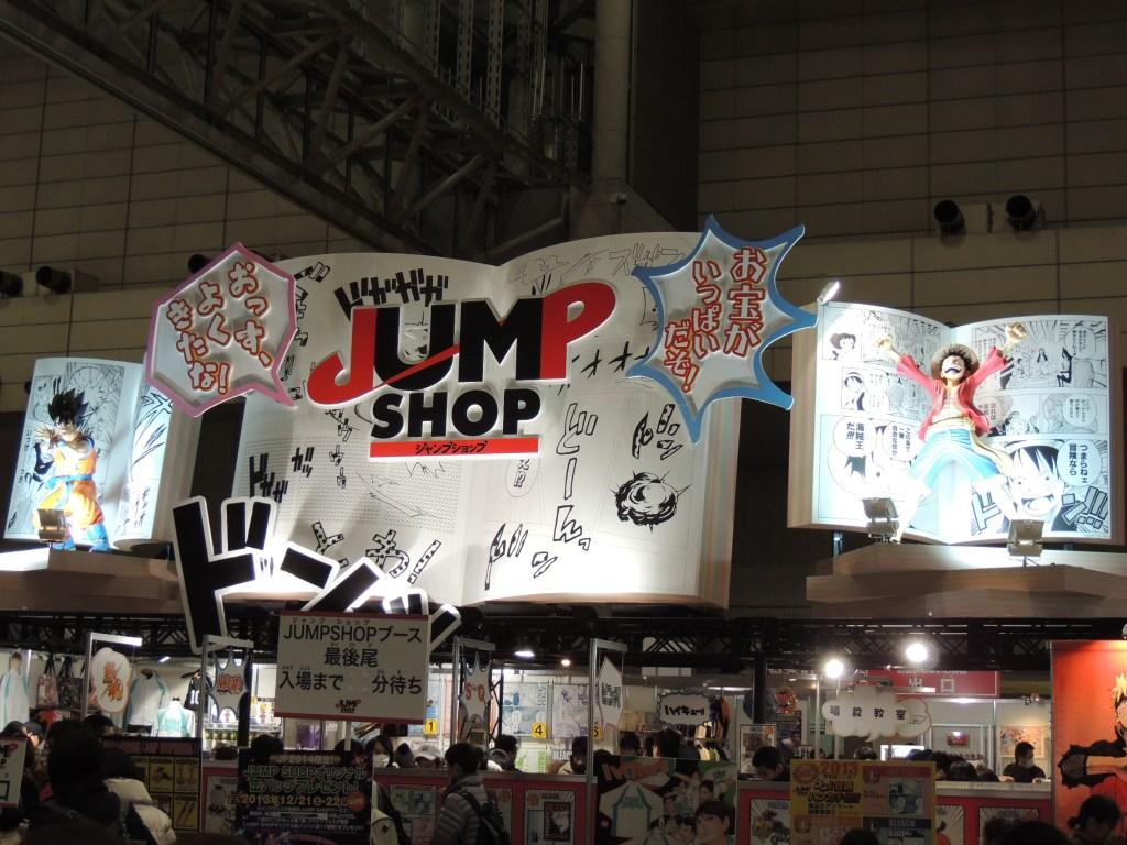 画像レポート ジャンフェス2014 #jumpfesta #onepiece