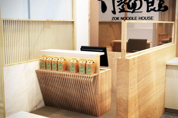 Zok Noodle House
