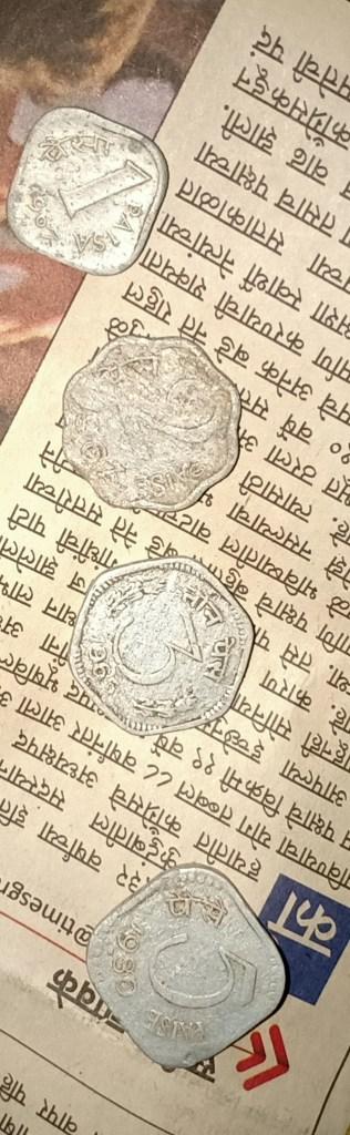 All Paisa Coins