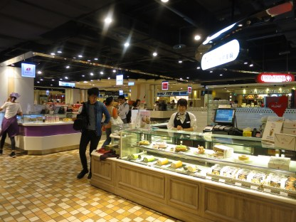 Food court at Taipei shopping mall
