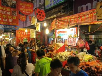 Night market at Danshui, Taipei
