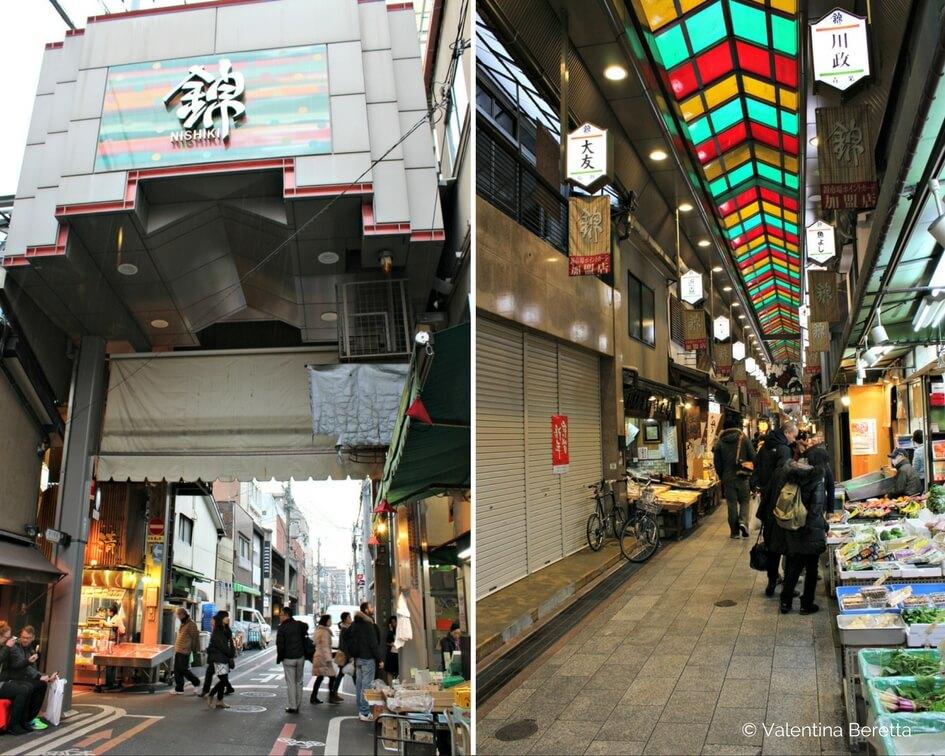 mercato kyoto entrata
