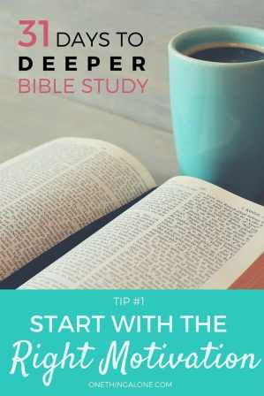 Should Christians study the Bible? There are plenty of reasons why they shouldn't, and one good reason they should. Find out what it is...