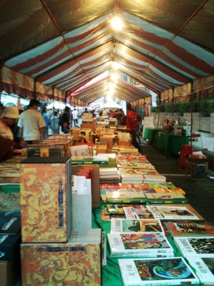 牯嶺街書香創意市集 - Guling Street Books & Creative Bazaar 4