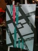 牯嶺街書香創意市集 - Guling Street Books & Creative Bazaar 8