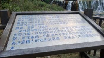 Golden Waterfall 2