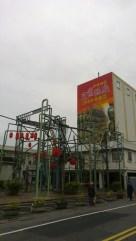 宜蘭酒廠 1