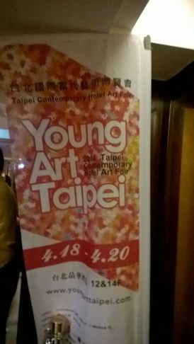 Young Art Taipei - 2014 Contemporary Hotel Art Fair 1