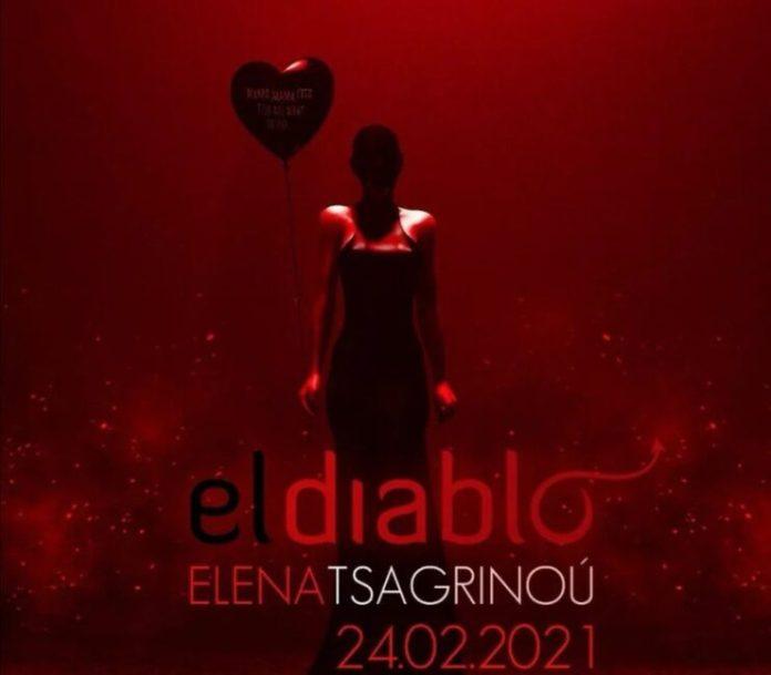 Elena Diablo