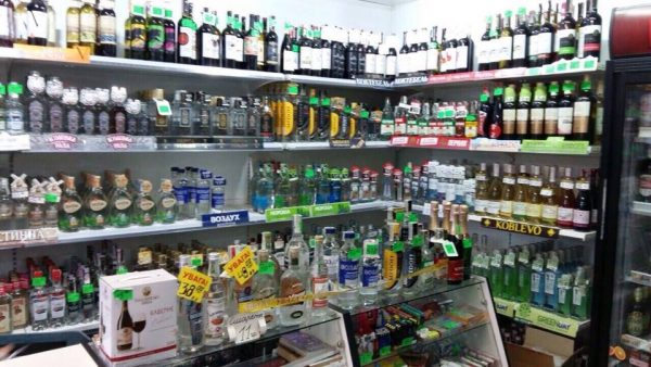 Alcohol for sale in Kiev
