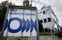 EBU headquarters