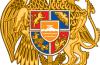 Armenia - Arms
