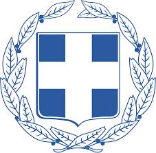 Greece - Arms
