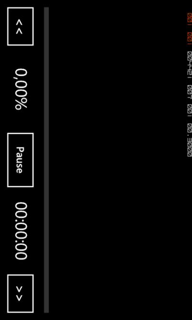 Megavideo_capture_Windowsphoneapps2