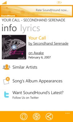 soundhound_capture3