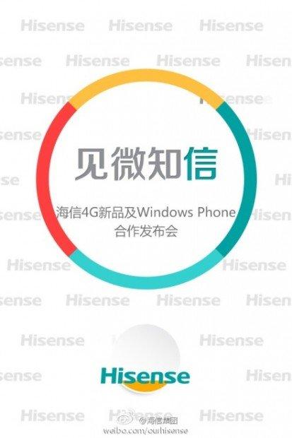 Hisense-Windows-Phone