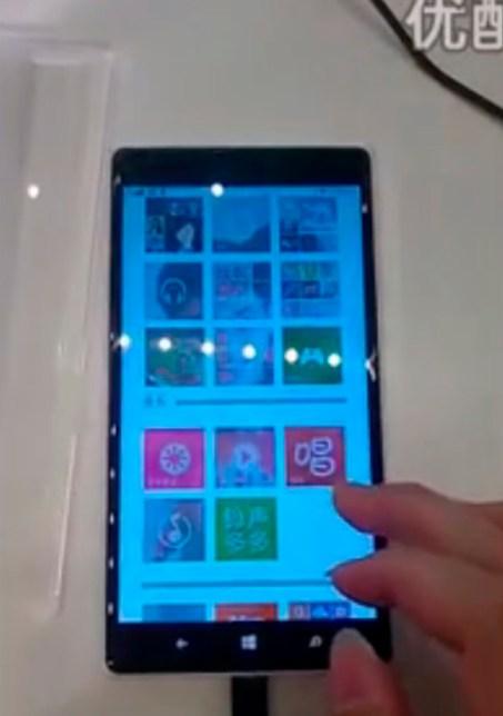 Carpetas en Windows Phone 8.1 Update 1