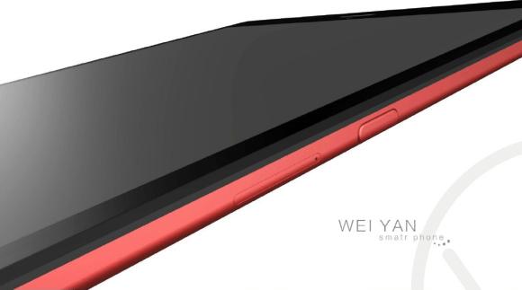 wei yan 4