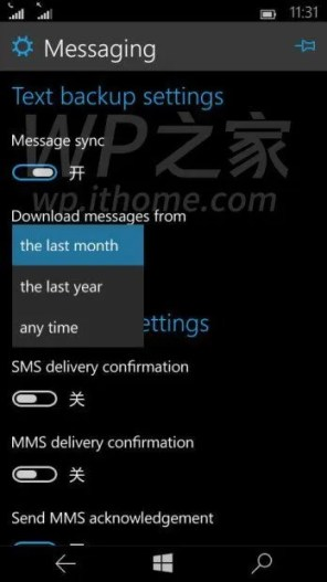 Windows-10-New-UI-for-Phone-settings-348x620