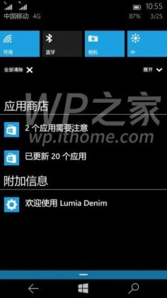 Windows-10-full-support-for-china-mobile-LTE-348x620