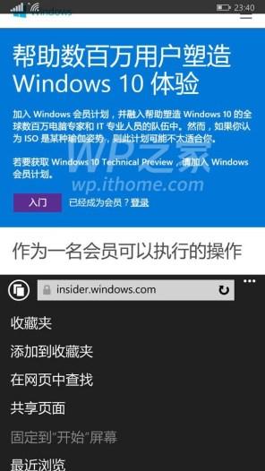 windows 10 para moviles 15