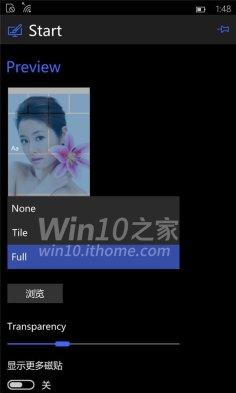 Windows 10 phones 10072 2
