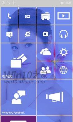 Windows 10 phones 10072 5