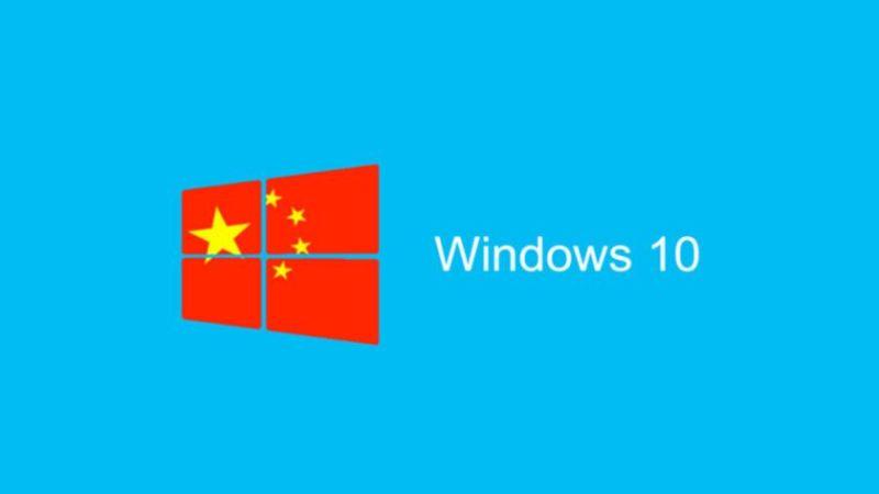 windows10-china