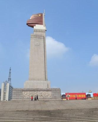 Bayi Square Monument