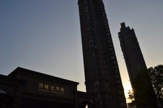 Nanchang has a Beverly Hills.