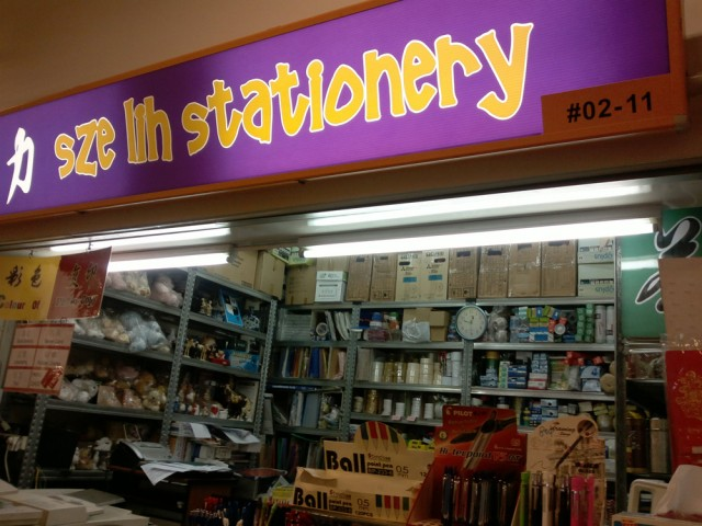 Sze Lih Stationery, 51 Old Airport Road