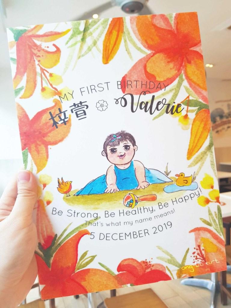 Custom Illustration - 1st Birthday for Zi Xuan