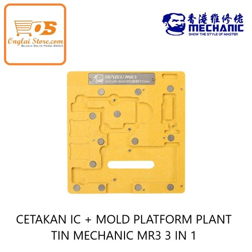 CETAKAN IC + MOLD PLATFORM PLANT TIN MECHANIC MR3 3 IN 1 (70750)