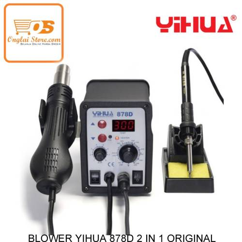 BLOWER YIHUA 878D 2 IN 1 ORIGINAL