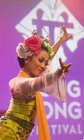 Tong Tong Fair Dancer