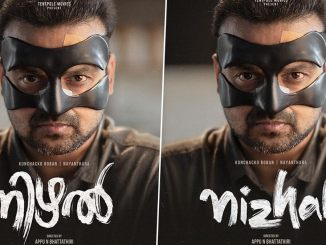 Nizhal First Look Poster: Makers Introduce Kunchacko Boban's Character Mr John Baby On The Occasion Of His Birthday!