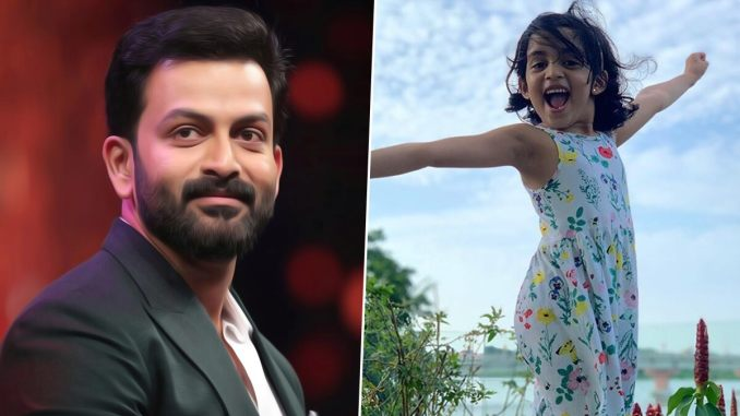 Prithviraj Sukumaran Alerts Fans About FAKE Account in His Daughter's Name; Says His 6-Yo Doesn't Need Social Media Presence