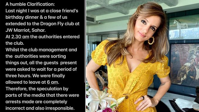 Hrithik Roshan's Ex-Wife Sussanne Khan Clarifies Arrest Speculation in Mumbai Nightclub Raid, Says 'It's Completely Incorrect and Irresponsible'