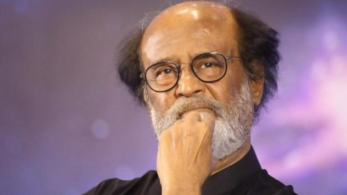 Rajinikanth Health Update: 70-Year-Old Actor Being Monitored Closely at Hyderabad Hospital